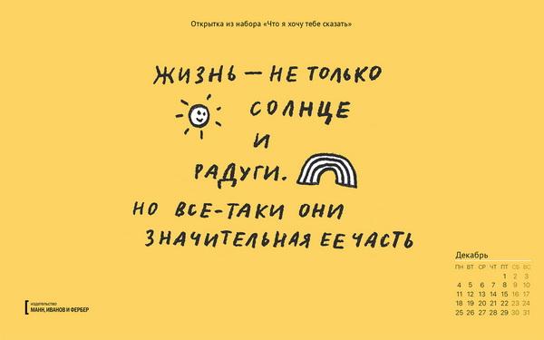Солнце и радуги