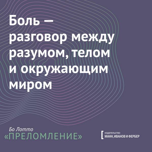 """Открытки по книге """"Преломление"""""""