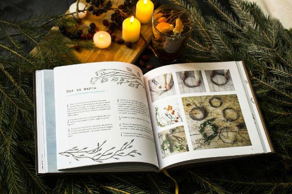 А ещё: рисовать акварели, вести дневник натуралиста, готовить ягодные коктейли и радоваться каждому зимнему дню.