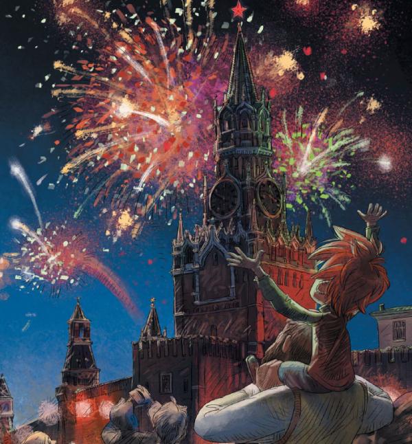 Наступление Нового года в России отмечает бой курантов. Музыку в них исполняют 11 колоколо