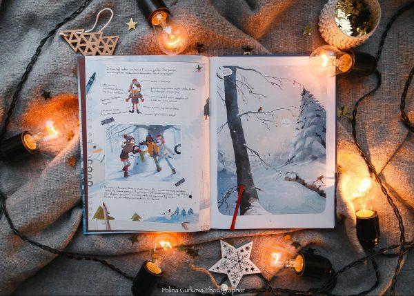Открывая страницы «Дневников», каждый раз оказываешься посвящен в чью-то тайну. История об искусстве, о силе любви или новая — о памяти и новогоднем чуде