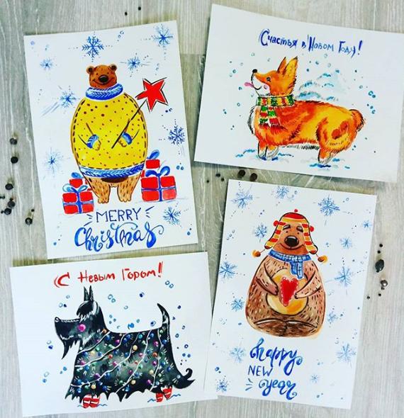 Самодельные открытки — это всегда приятно. Заведите традицию дарить друг другу открытки, сделанные своими руками. Детям это привычно: в детских садах они постоянно рисуют самодельные послания