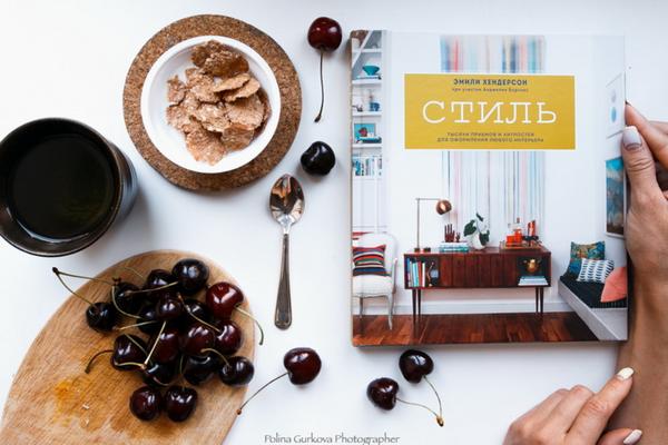 Книга для любителей менять пространство без гигантских затрат