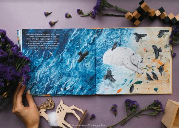 Сказочный комплект с добрыми историями для семейного чтения. В него входят потрясающей красоты книжки «Чудо» и «Дом».
