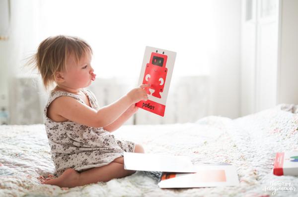 5 игр с развивающими карточками для малышей