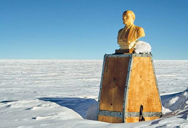 Южный полюс недоступности