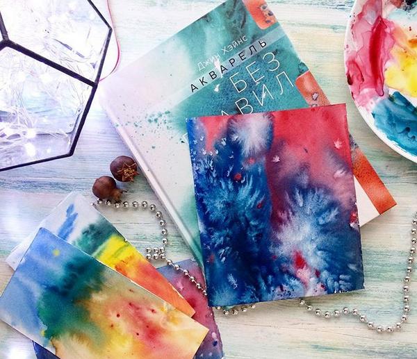 Книга о волшебной — медиативной, умиротворяющей, вдохновляющей — силе живописи
