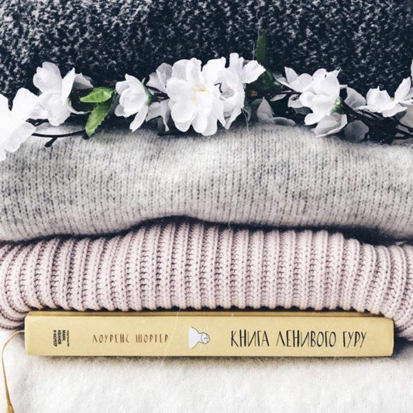 Книга, которая согревает, как три свитера