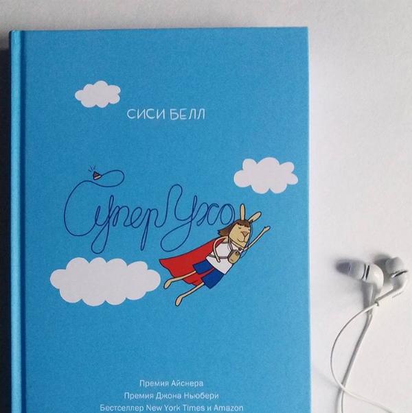 Эта книга — графический роман, автобиография, драма, комедия и история взросления в одном томе