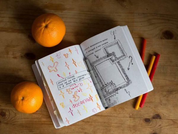 Красивый вдохновляющий блокнот, в котором можно рисовать, писать, делать заметки, записывать идеи, хранить нужные бумажки и засушенные цветы — приятный и очень душевный подарок.