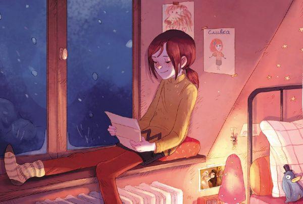 Чтобы стать настоящим писателем, Вишенка начинает вести дневник — ведь писатель должен уметь выстраивать историю, собирать факты, брать интервью