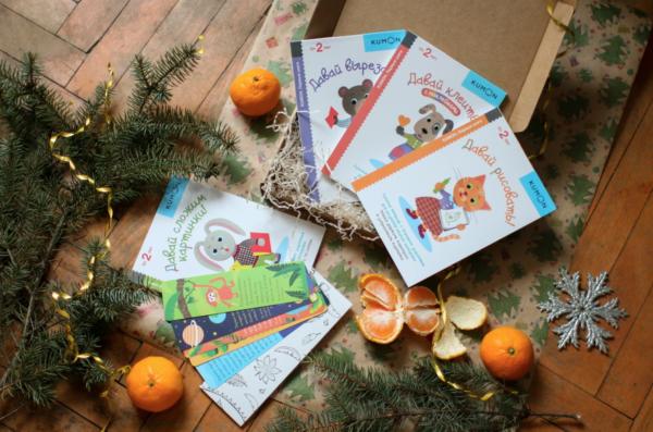 Придумывать подарки малышам непросто. Игрушек много, хочется чего-то полезного. Этот комплект — отличное решение.