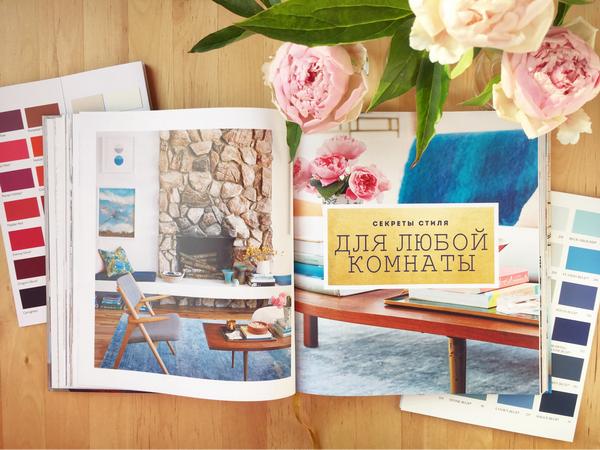 Фотографии в книге красивые, но слишком глянцевые: такой интерьер можно сотворить самостоятельно