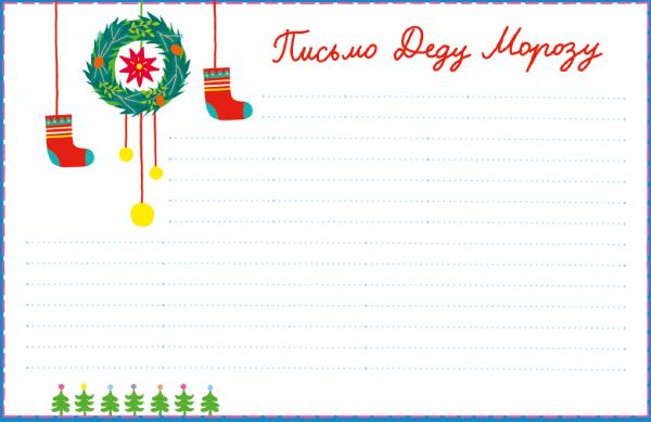 А ещё сделаете фейерверк в банке, адвент-календарь на ёлочке и напишете письмо Деду Морозу