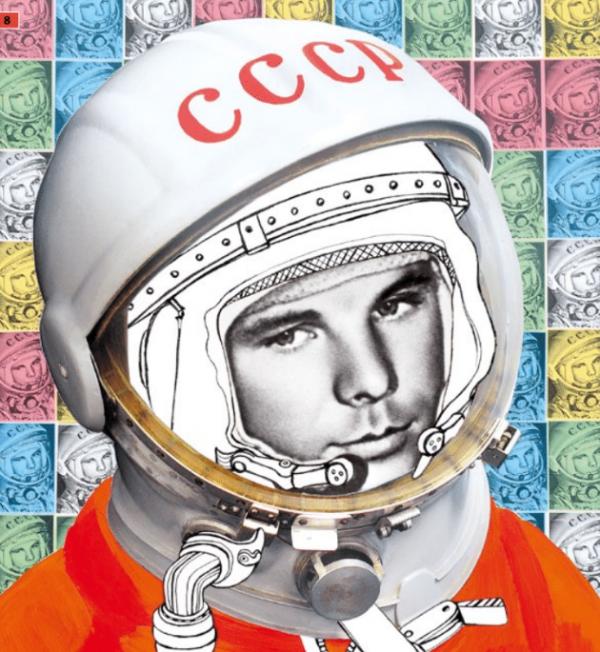 12 апреля — день первого полёта человека в космос — стал в нашей стране Днём космонавтики. Совершил этот полёт Юрий Гагарин.