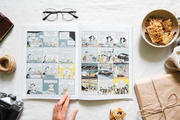 Когда человек читает комиксы, он и не замечает, что читает — он просто смеется, рассматривает крутые картинки и отлично проводит время. Комиксы веселые, неожиданные, познавательные, забавные