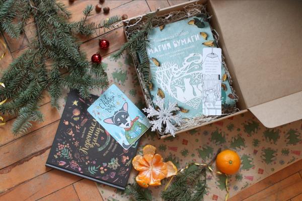 12 книг в подарок творческим безумцам