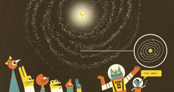 Звёзды образуются из облаков водородного газа, который остался после Большого взрыва или после взрывов других звёзд, постарше.