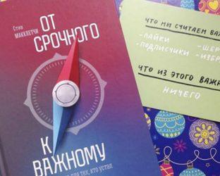 Блог издательства «Манн, Иванов и Фербер» a742b14e462