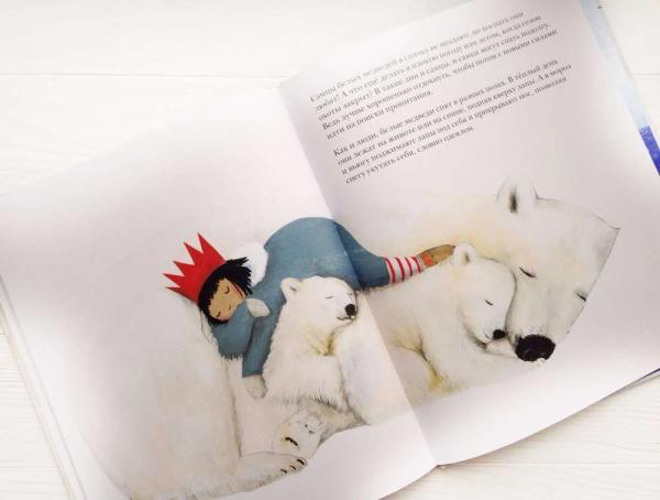 Книга признана Лучшей детской иллюстрированной книгой 2016 года по версии New York Times.