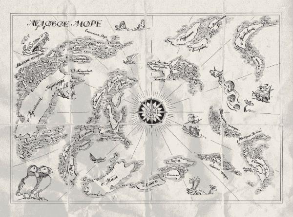 Форзац книги украшает карта Ледового моря, чтобы больше никто не заблудился.