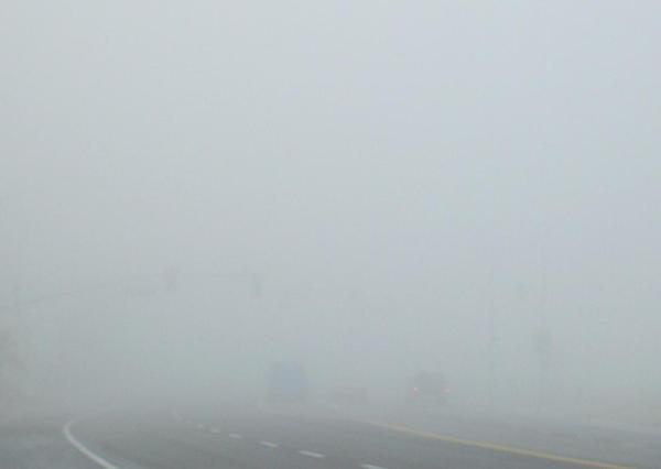 Представьте, будто вы оказались в очень густом тумане.