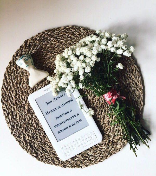Маша Бурова, автор Forbes Woman и внучка заведующей библиотекой, восстанавливает равноправие и пишет про книги, написанные женщинами и о женщинах. Примечание: только хорошие книги.