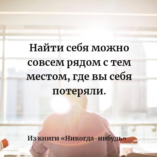 За годы работы у вас накопилось много знаний и навыков. Гораздо легче использовать их, чем начинать все с нуля.