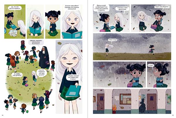 Воображаемой подружке Сэнди интересно взглянуть на ее рисунки. А это как раз то, чего девочке не хватает в реальной жизни. — Иллюстрация из комикса «Светлячки»