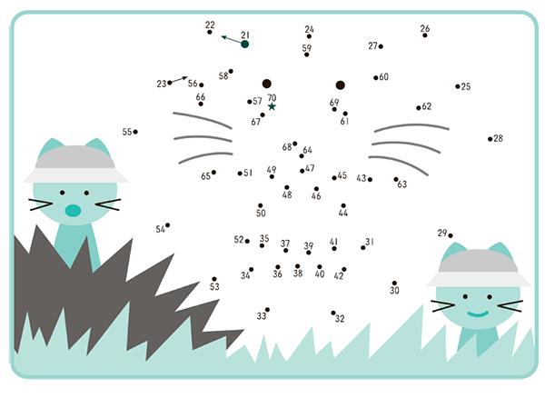 Угадай, кто прячется в кустах: соедини линией числа от 21 до 70 по порядку, называя вслух каждое число.