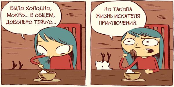 По материалам серии комиксов «Хильдафолк».