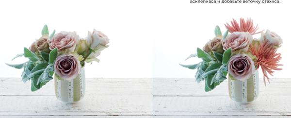 Подрежьте стебель одной из хризантем по нужной высоте и разместите цветок у правого края. Стебель второй хризантемы оставьте длинным, чтобы он был виден из-за других цветов на заднем плане.