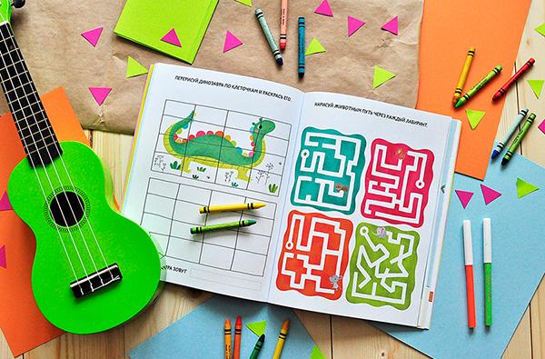 Раскраски, наклейки, приключения! 22 активити-книги для детей