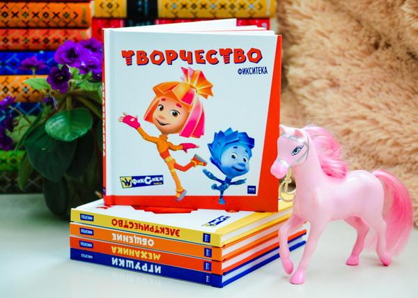 В книгу вошли истории из мультфильмов: «Мультик», «Пятно», «Фотоаппарат», «Барабан», «Театр теней», «Ноты», «Кино».