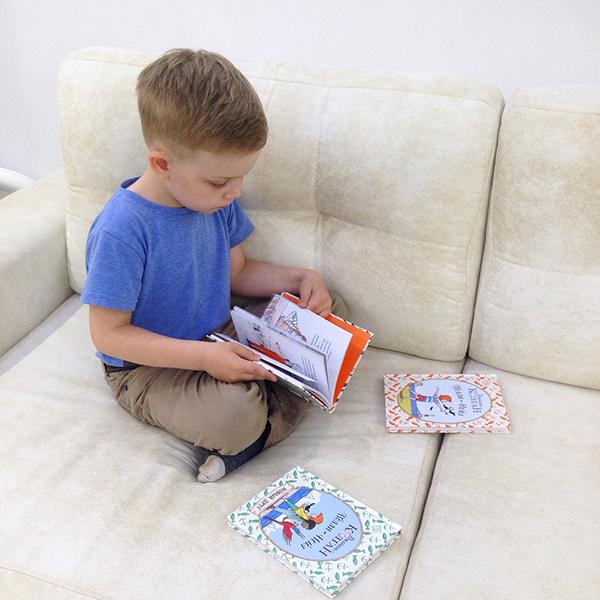 Мы с сыночком обожаем детские книги МИФа. Причем не знаю, кто больше радуется каждой посылке — он или я. До рождения сына была к ним абсолютно равнодушна, но он перевернул моё сознание. Теперь каждый вечер у нас традиция чтение книг.