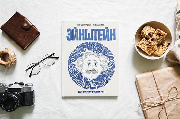 https://www.mann-ivanov-ferber.ru/books/space-dumplins/