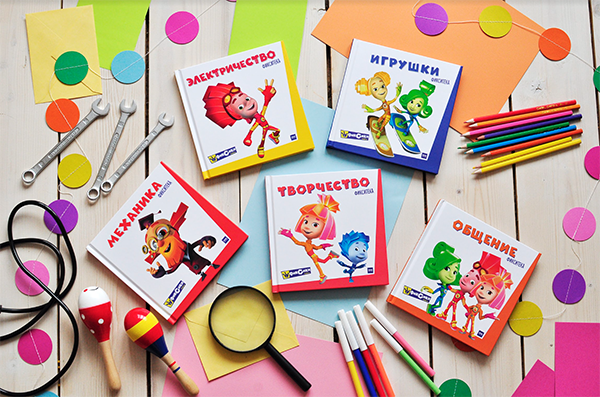 Это серия книг о маленьких ремонтных человечках, созданная на основе популярного мультсериала.