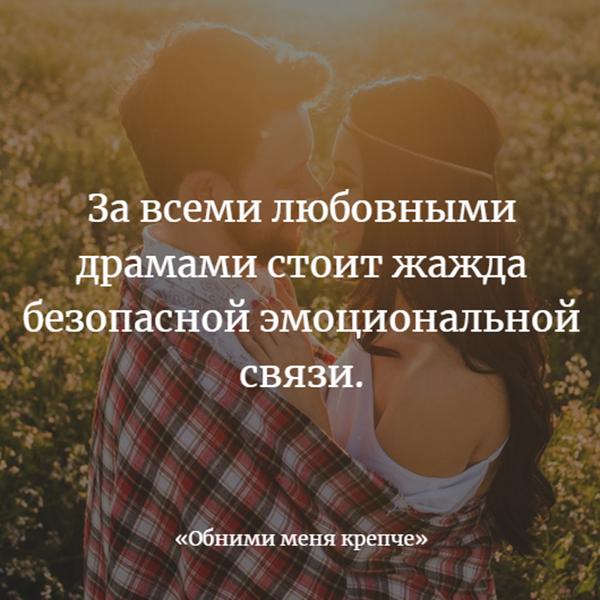 Следующие шаги помогут вам восстановить гармонию в отношениях.