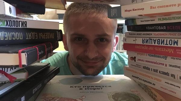Саша, запоздалый подарок, первое свидание и 1500 книг