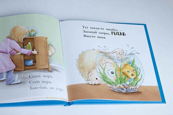 Каждый год мы выпускаем яркие и необычные книги со стихами. Выбираем лучшие: с качественными иллюстрациями, забавными и мелодичными стихами, которые хочется читать, перечитывать и учить наизусть. Они отлично подойдут для знакомства ребенка с рифмами.