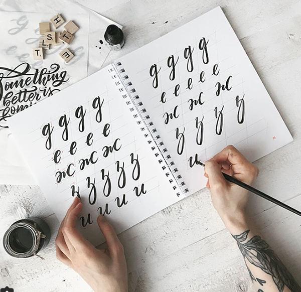 А каллиграфия — палочки и диагонали, буквы и надписи, которые мы выводили в детстве в прописях. Это поздравления на открытках, текст приглашения на свадьбах и стихотворения в личном арт-буке.
