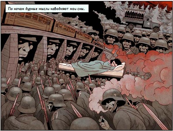 В большинстве случаев периоды депрессии Анны мы предпочитали изображать в виде фантастических сцен (например, евреи, перестраивающие пирамиды под властью нацистов) или раскрывать через сны.