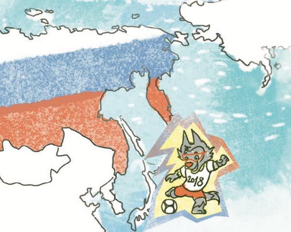 Забивака — символ российского ЧМ