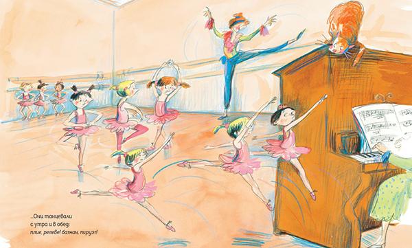 Ещё одна детская (и признаемся, наша тоже) любовь: когда в книге есть стихи, «приправленные» красивыми иллюстрациями. Они могут описывать сюжет и показывать героев.