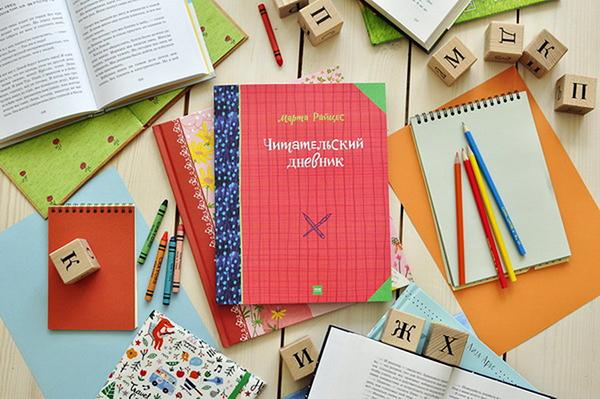 Лучше всего учиться писать у тех, кто в совершенстве овладел этим искусством, — у известных писателей.
