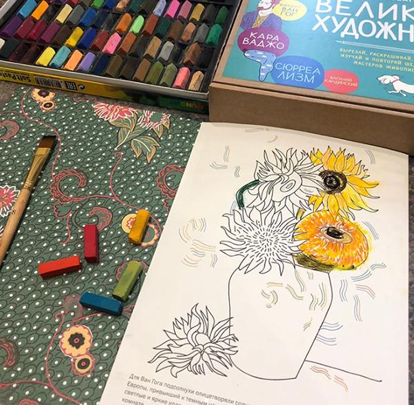 Детям искусство также необходимо, как и взрослым: оно помогает познать мир, расширить кругозор, воспитывает эстетический вкус и учит читать смыслы между строк.