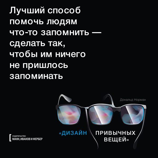 Человекоориентированный дизайн — это философия.