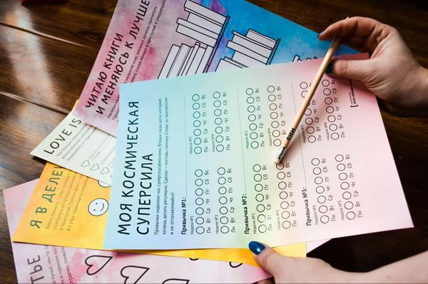 Мы тоже любим чек-листы: у нас есть те, что помогают больше читать, заводить привычки, делать зарядку, пить больше воды.