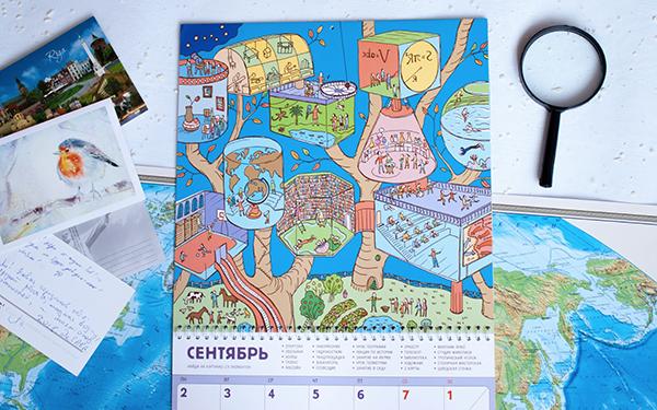 На разворотах есть задания — отыскать 25 элементов. Например, в сентябре нужно найти объекты на школьную тему — «глобус», «урок географии», «библиотека», «бассейн» и другие.