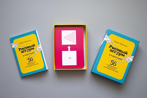 В наборе несколько видов карточек: каждый отражает метод работы с идеями